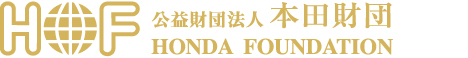 The Honda Foundation undertakes three core activities (Honda Prize, International Symposia & Seminars, and Y-E-S Award).
