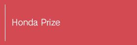 Honda Prize