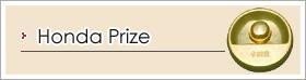 Honda Prize Past Laureates